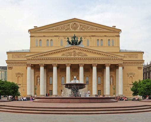 Bolshoi Theatre in Moscow, The theatre is the parent company of The Bolshoi Ballet Academy,